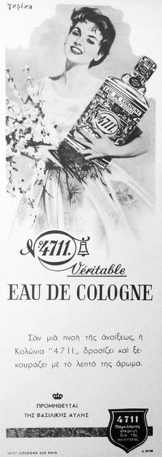 Eau de Cologne 4711 Véritable Vintage Advertising Posters, Vintage Advertisements, Vintage Ads, Vintage Posters, Old Posters, Vintage Packaging, Woman Illustration, Poster Ads, World Pictures
