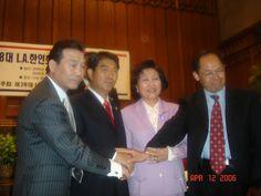 #남문기, #뉴스타부동산,#해외한민족대표자협의회, 4명의 28대 한인회 후보자들