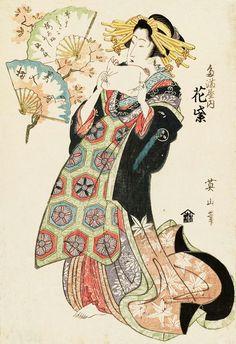Kikugawa Eizan (1787-1867) 菊川 英山      Courtesan Hanamurasaki from the Tama House 玉屋内花紫、ca.1820