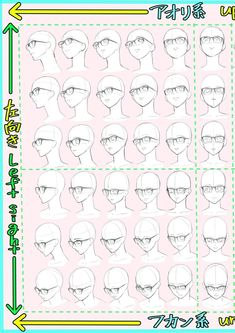 Drawing Anatomy Reference Glasses in perspective Body Reference Drawing, Drawing Reference Poses, Anatomy Reference, Drawing Skills, Drawing Lessons, Drawing Tips, Hair Reference, Drawing Heads, Drawing Base