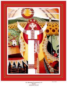 Rainy Day Crafts, Outdoor Wall Art, Batik Art, Ukrainian Art, Blessed Mother Mary, Angel Art, Pattern Drawing, Diy Wall Art, Cute Art