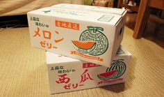 1/2 - Individually wrapped melon-flavored jellies (inside a plastic container shaped like a melon-half) packaged like something fresh from a farm, and not a factory. #japanese #package #design