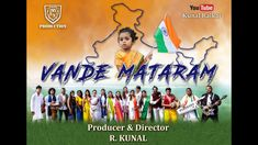 National Song Of India, National Songs, Music Albums, The Creator, Youtube, Youtubers, Youtube Movies