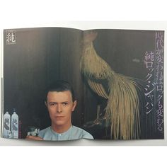 idea.ltd Hellowie David Bowie. The Japanese Serious Moonlight bootleg tour programme sold outside the stadiums is a free form content clash of advertising imagery and repeated press pieces and we LOVE it. Email if you want@idea-books.com #davidbowie #seriousmoonlight #bootleg #1983 2016/03/11 22:11:13