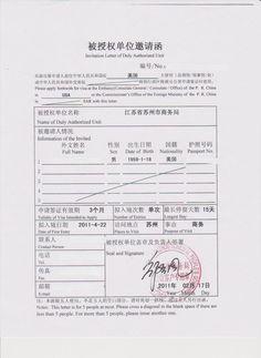 Cover Letter Uk Border Agency Visa Fresh EssaysVisa Invitation Letter Application Letter Sample
