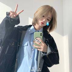 I Love Girls, Cute Girls, Cool Girl, Short Hair Tomboy, Medium Hair Styles, Curly Hair Styles, Korean Short Hair, Korean Girl Fashion, Shot Hair Styles