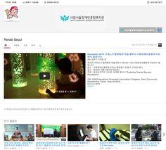 20131108 시립서울장애인종합복지관 유튜브 채널 메인 www.youtube.com/1982scrc  homepage : www.seoulrehab.or.kr blog : http://majung1982.blog.me