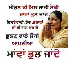 #maa undi ee..maa.... oo duniyaa walioo Sikh Quotes, Gurbani Quotes, Real Quotes, Hindi Quotes, Quotations, Punjabi Jokes, Punjabi Love Quotes, Love Sms, Whatsapp Status Quotes