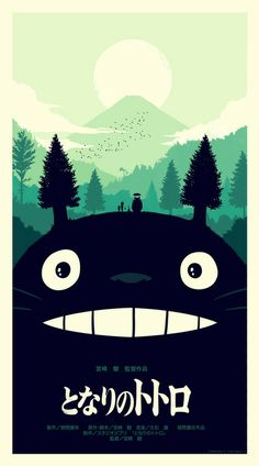 Official Studio Ghibli tribute posters by Olly Moss for Mondo. My Neighbour Totoro