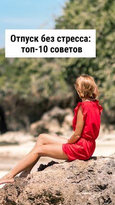 Voiage: лучшие изображения (38)   Советы путешественникам