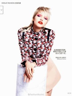 """Editorial Vogue China December 2014 """"Out of Office"""" Feat Sasha Luss By Katja Rahlwes   http://consultante-retail.blogspot.fr/2014/11/editorial-vogue-china-december-2014-out.html"""