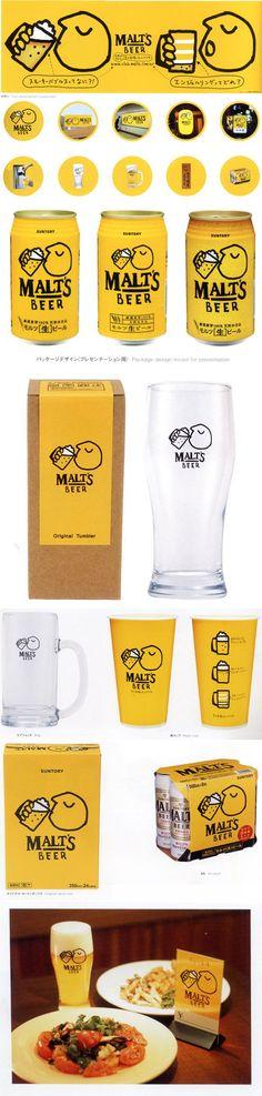 Suntory MALTS #identity #packaging #branding PD