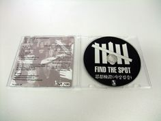 Find The Spot - 사상검증
