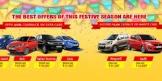Car Offers & Discounts in October 2015 - Tata and Maruti cars Bike News, Car Prices, Auto News, Automobile Industry, Latest Cars, News India, Car Ins, October