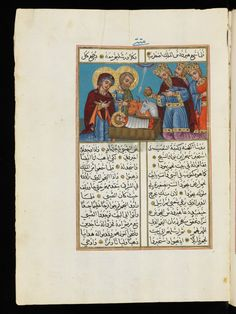 The three Wise Men are giving gifts to Jesus Christ Gold decorated inner and outer edges. It comes from an egyptian Bible (the four Gospels) written in Arabic. Antique Books, Vintage Books, Egyptian Bible, Nativity Painting, Statues, Four Gospels, Three Wise Men, Cairo Egypt, Christmas Scenes