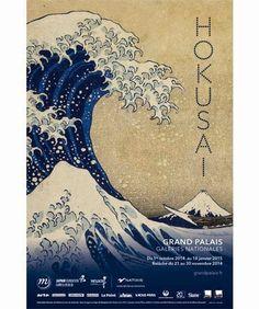 enfantsetart@blogspot.com: Tous les parisiens ont le Japon près de chez eux a...