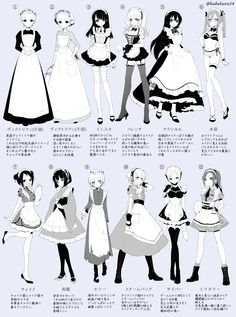 Pin by 🌸srishti rawat🌸 on anime, manga, cosplay ~ Maid Outfit Anime, Anime Maid, Anime Outfits, Diy Outfits, Anime Girl Dress, Male Outfits, Summer Outfits, Casual Outfits, Drawing Anime Clothes