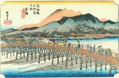 Far west (end) of Tokaido Sanjoohashi (Kyoto)