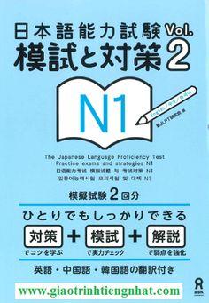 Sách luyện thi N1 Moshito taisaku Vol2 là cuốn sách thứ 2 được ra đời sau khi cuốn sách thứ nhất – Sách luyện thi N1 Moshito taisaku Vol1 nhận được nhiều sự yêu thích và đánh giá tốt của các bạn học giả trên khắp thế giới.