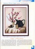 Gallery.ru / Фото #189 - Цветы - logopedd