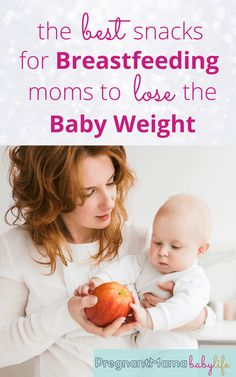 Snacks to help you lose the baby weight while breastfeeding. These healthy snacks are sure to increase milk supply and help you lose weight after pregnancy!
