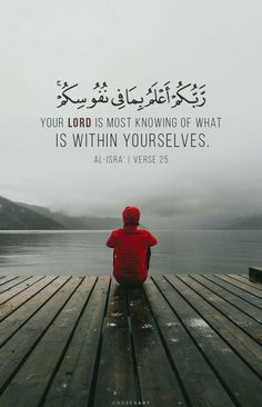 Your Lord is Most Knowing of What is within Yourselves.(Al-Quran) Beautiful Quran Quotes, Quran Quotes Inspirational, Islamic Love Quotes, Arabic Quotes, Motivational, Hadith Quotes, Allah Quotes, Muslim Quotes, Religious Quotes