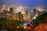 Hong Konk