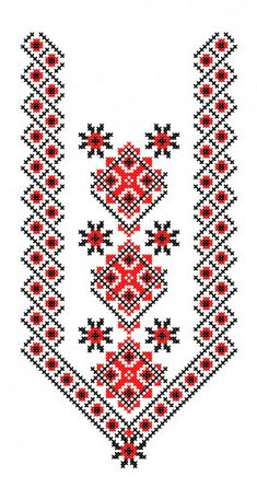 Ukraine, from Iryna Cross Stitch Art, Cross Stitch Flowers, Cross Stitch Designs, Cross Stitch Patterns, Embroidery Motifs, Beaded Embroidery, Cross Stitch Embroidery, Embroidery Designs, Loom Beading