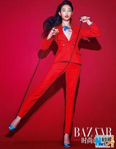 Chinese actress Bai Baihe covers 'Bazaar' magazine | China Entertainment News