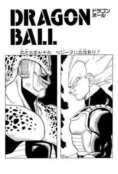 Vegeta vs Semiperfect Cell