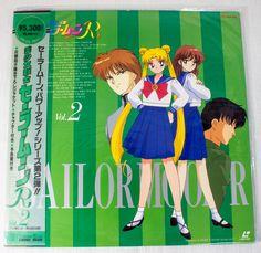 NEW Sailor Moon R Vol.2 Laser Disc LD JAPAN ANIME MANGA
