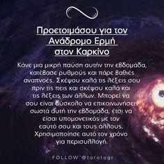Αστρολογική ενημέρωση από το Ταρωτώ Μαντικές Τέχνες και το Μέντιουμ Άρη Movie Posters, Film Poster, Billboard, Film Posters