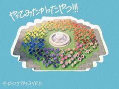 Animal Crossing 3ds, Animal Crossing Qr Codes Clothes, Rainbow Flowers, Colorful Flowers, Wild Animals Photos, Rainbow Photo, Happy Home Designer, Rainbow Painting, Island Design