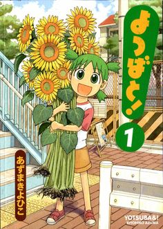 Yotsuba&! / 「よつばと!」is a great comic if you are just starting to read native materials. There are furigana to help with kanji, and because the main character is a 4-year-old, the dialogue is fairly simple.
