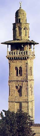 Al-Aqsa Mosque Minaret, Jerusalem, Palestine
