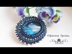 """Офисная брошь"" - YouTube Bead Embroidery Tutorial, Bead Embroidery Jewelry, Beaded Embroidery, Beaded Jewelry, Seed Bead Earrings, Seed Beads, Beaded Chocker, Necklace Tutorial, Beading Tutorials"