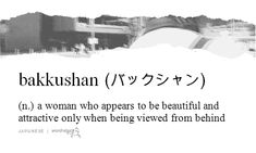 """""""bakkushanバックシャン"""" (Japanese) - a woman who appears to be beautiful and attractive only when being viewed from behind"""