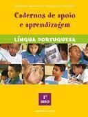Língua Portuguesa e Matemática Aluno 2014 | Portal da Secretaria Municipal de Educação de São Paulo