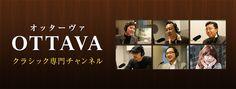 OTTAVA( ニコニコチャンネル(有料):音楽) 1時間のお試し視聴(無料)ができます。 (1月22日現在 )