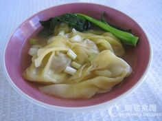 Cantonese Wonton Soup (廣東雲吞)