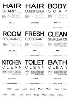 Stylish-Sanitary-label『スタイリッシュ調・サニタリーラベル』【詰め替え容器・詰め替えボトル・洗剤・ボトル・スプレー】 Laundry Room Organization, Diy Organization, Stencil, Body Shampoo, Clean Fragrance, Organizing Labels, Cleaning Day, Printable Labels, Printables