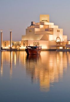 Museum of Islamic Art , Doha
