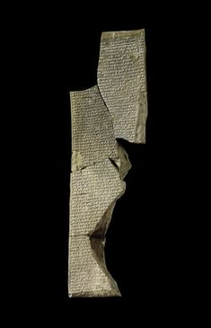 Cuneiform tablet telling the Epic of Creation.  Neo-Assyrian, 7th century BC.  From Nineveh, northern Iraq | British Museum