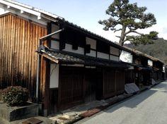 近江八幡 Oumi Hachiman