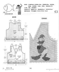 【转载】快乐少年毛衣编织 - 紫竹的日志 - 网易博客