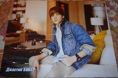 Justin Bieber / Tokio Hotel  - A2 Poster
