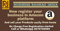 We register your business in Amazon for free Company Logo, Tech Companies, Amazon, Business, Free, Amazons, Riding Habit, Store, Business Illustration