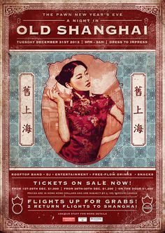 Vintage Graphic Design A Night in Old Shanghai on Behance - Shanghai Girls, Shanghai Night, Old Shanghai, Shanghai Tang, Vintage Graphic Design, Graphic Design Posters, Graphic Design Inspiration, Poster Designs, Chinese Design