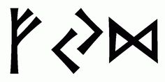 Rune Symbols And Meanings, Element Symbols, Band Tattoo Designs, Yin Yang Tattoos, Time Heals, Viking Runes, Viking Tattoos, Book Of Shadows, Scripts