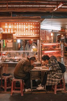 Taiwan's night markets - a photo essay - CK Travels Night Aesthetic, White Aesthetic, Cinematic Photography, Street Photography, Taiwan Night Market, World Street, Creative Portraits, Photo Essay, Art Reference